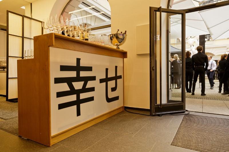 Zen Garden – Motiv 07 - Innenhof München - Design GmbH Eventagentur